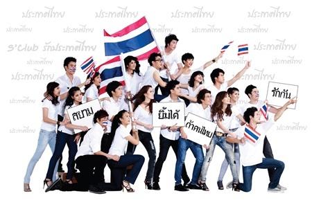 จุดอ่อน 10 ข้อ คนญี่ปุ่นมองไทย