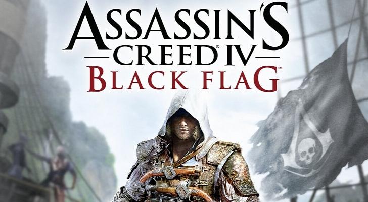 Ubisoft แจกเกม Assassin Creed IV: Black Flag ปี60