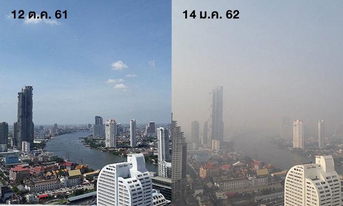 ฝุ่นละเอียด PM2.5 ในกรุงเทพ มีต้นตอมาจากไหน