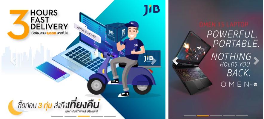 วิธีจ่ายเงินกับ JIB Online สำหรับบางท่านที่ไม่