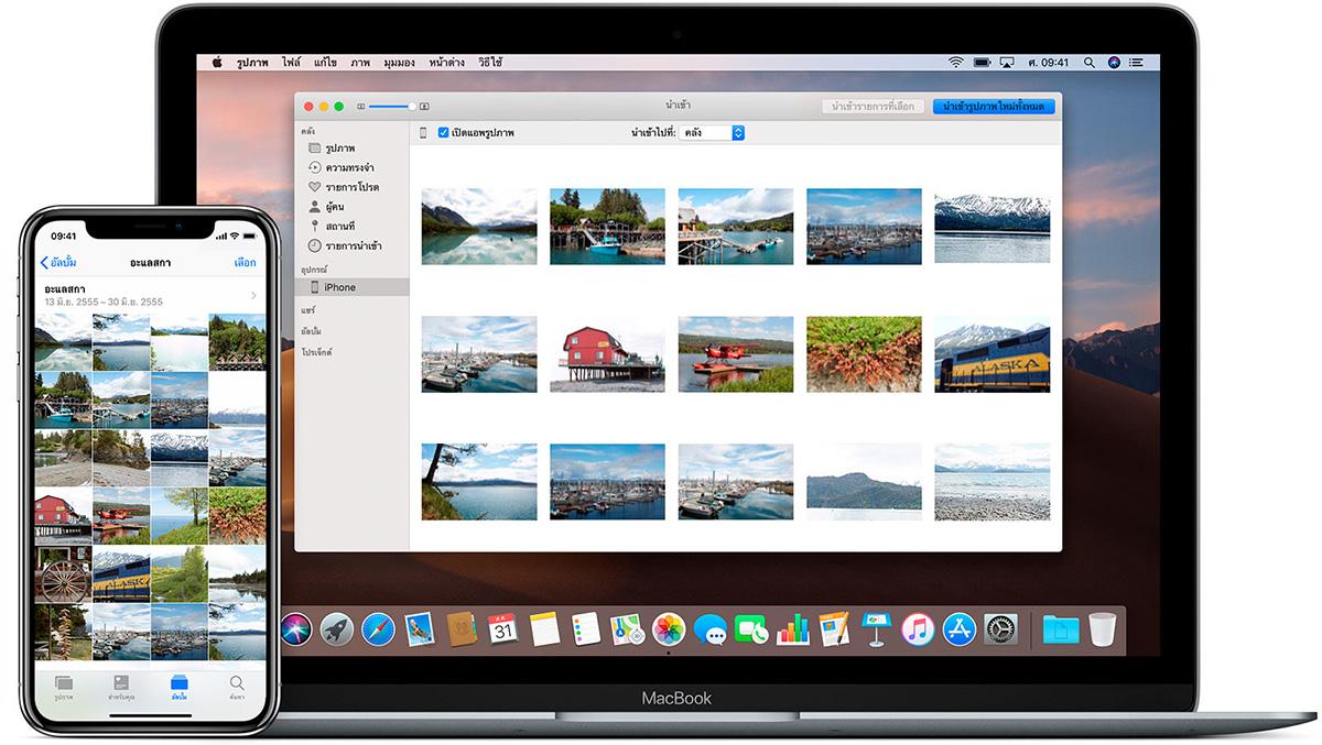 14 เว็บไซต์ให้ดาวโหลดรูปภาพมาใช้ ฟรี ๆ