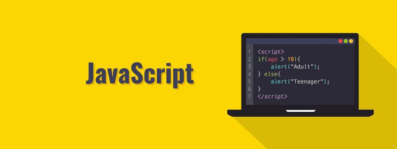 คำสั่ง Javascript ที่ใช้บ่อย