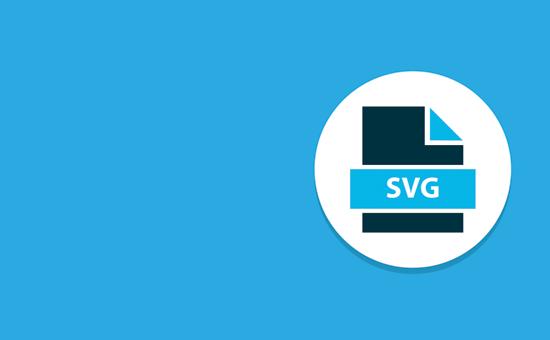 การนำไฟล์ SVG แสดงบนเว็บ เช่นแสดงไอคอน