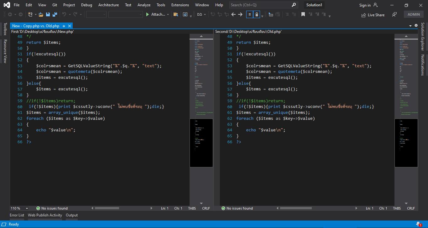 เปรียบเทียบ Code เก่าและใหม่ด้วย Visual Studio 2019